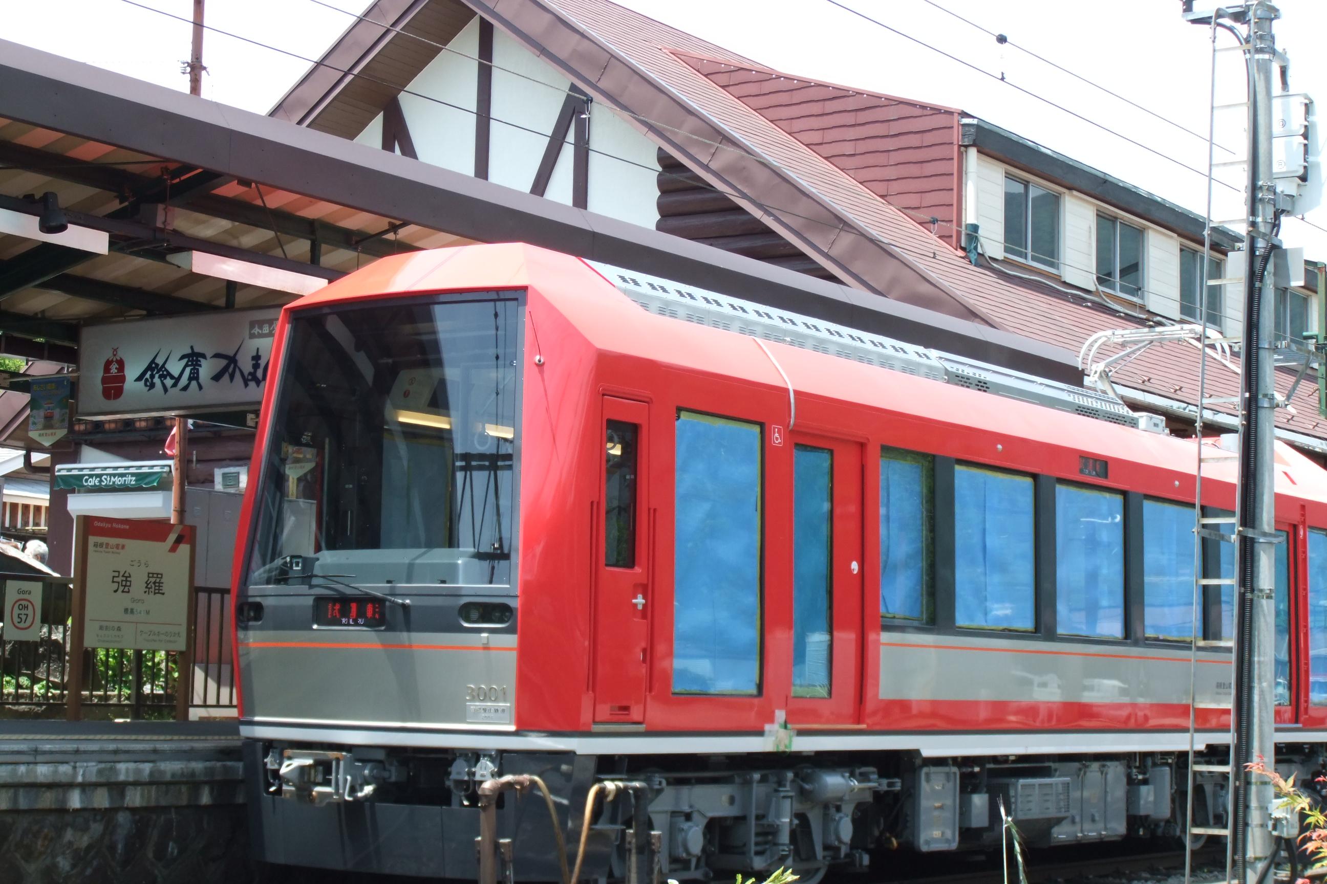 DSCF5042