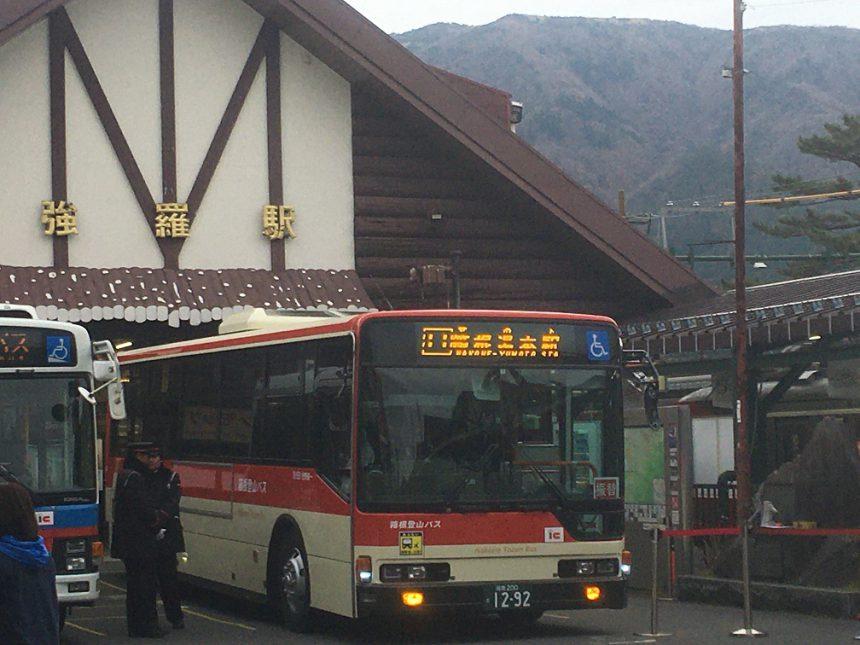 箱根 登山 バス