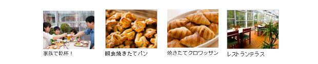 shokuji-under2.fw_